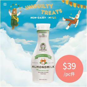 Almond Milk, Unsweetened (Best Before Date: 2021-08-05)