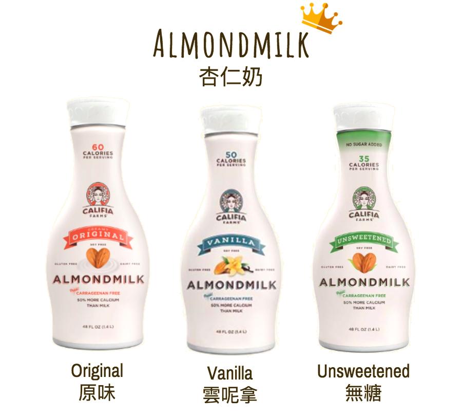 califia-almond-milk-unsweetened-1